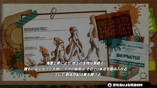 ヒトの祖先はサルではなくカッパだった?水生類人猿説・アクア説_05